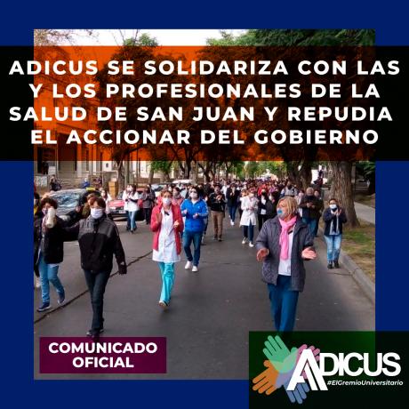 ADICUS